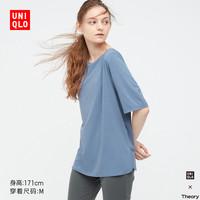 UNIQLO 优衣库 437986 Theory联名款 女装AIRism船领T恤