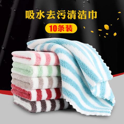厨房用品抹布吸水加厚去油洗碗布家用洗完家务清洁不粘毛巾擦桌子