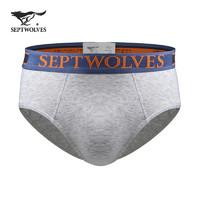 SEPTWOLVES 七匹狼 97779X 男士内裤