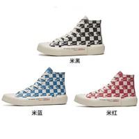 飞跃 FXY-029TC02 男女款休闲帆布鞋