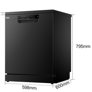 Haier 海尔 EYW13028BKTU1 台式洗碗机 13套 黑色