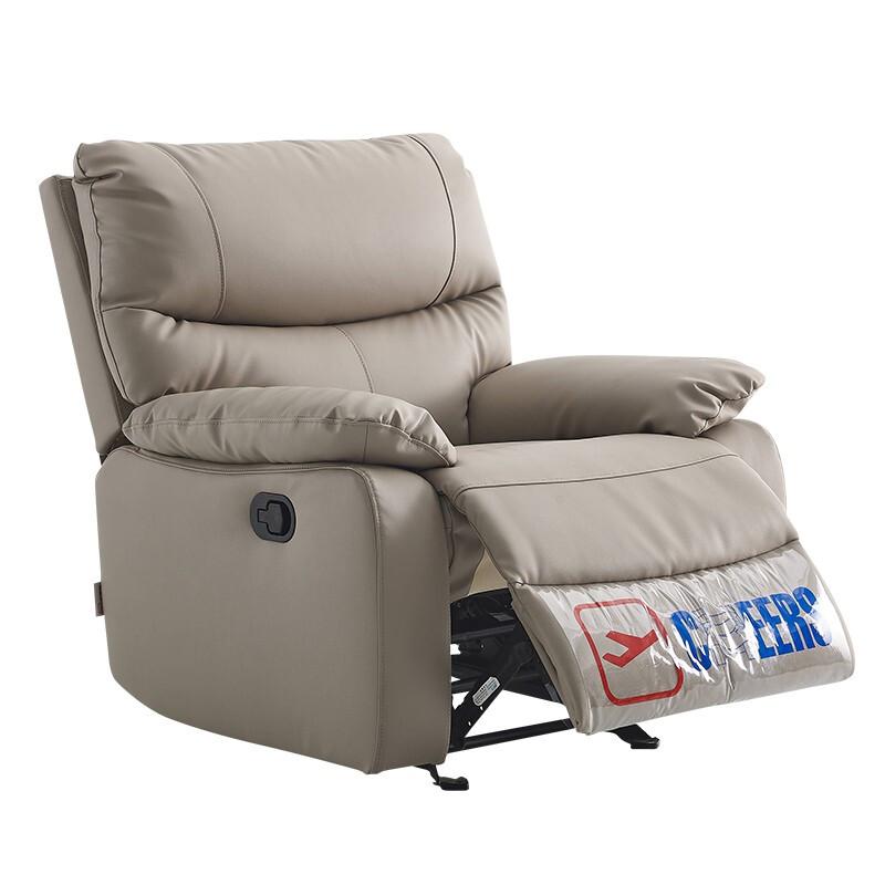 CHEERS 芝华仕 K9780 科技布单人沙发 奶茶色