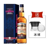 洋酒英国进口Sir Edward's 爱德华爵士经典烟熏调和苏格兰威士忌700ml 烟熏款单瓶