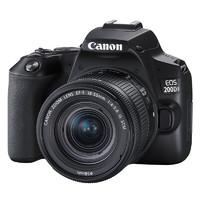 Canon 佳能 EOS 200D II APS-C画幅 数码单反相机 黑色 EF-S 18-55mm F4 IS STM 变焦镜头 单镜头套机