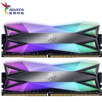 ADATA 威刚 XPG 龙耀 D60G DDR4 3000MHz 台式机内存 16GB(8GBx2)