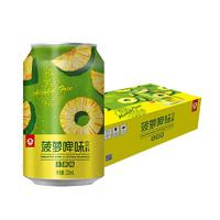 88VIP:PEARL RIVER 珠江啤酒 菠萝啤味饮料 330mL*24听