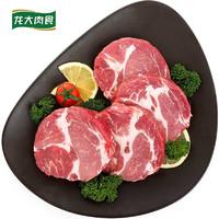 LONG DA 龙大 猪梅花肉块  500g