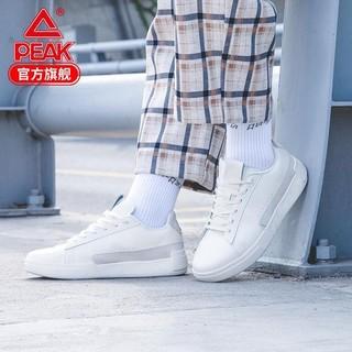 PEAK 匹克 态极小白鞋一尘低帮板鞋运动鞋男鞋滑板鞋平底休闲鞋E93097B