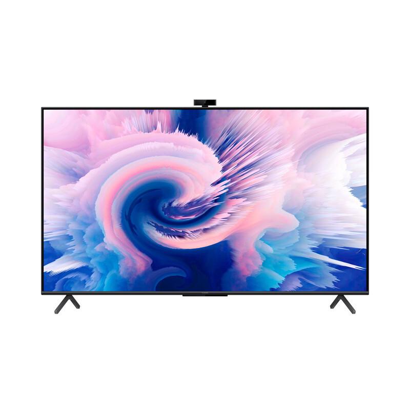 HUAWEI 华为 HD65DESY 65英寸4K液晶电视机 鸿蒙系统