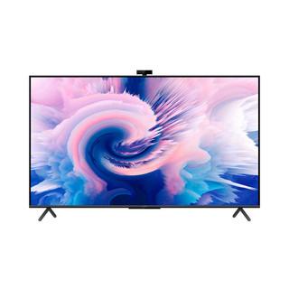 HUAWEI 华为 智慧屏SE系列 HD55DESY 液晶电视 55英寸 4K