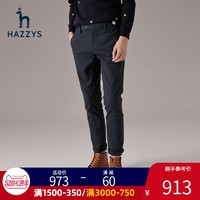 Hazzys哈吉斯冬季新款男士休闲裤商务休闲修身男士锥形裤棉时尚潮 藏青色 175/80A