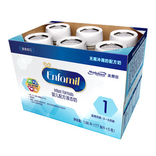 Enfagrow 婴儿液态奶 美版 1段 177ml*6瓶