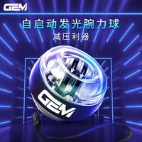 GEM 吉明 W1自启动发光腕力球