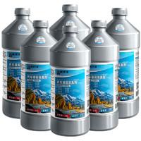 BLUE STAR 蓝星 夏季汽车玻璃水-2℃ 2L 6瓶装
