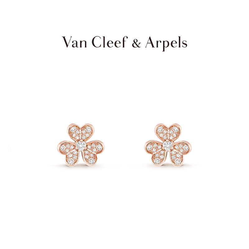 Van Cleef & Arpels 梵克雅宝 ARP24200 玫瑰金钻石迷你款耳钉