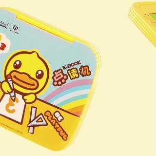 B.Duck WL-BD039 点读机 益智故事 黄色