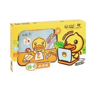 B.Duck WL-BD039 点读机