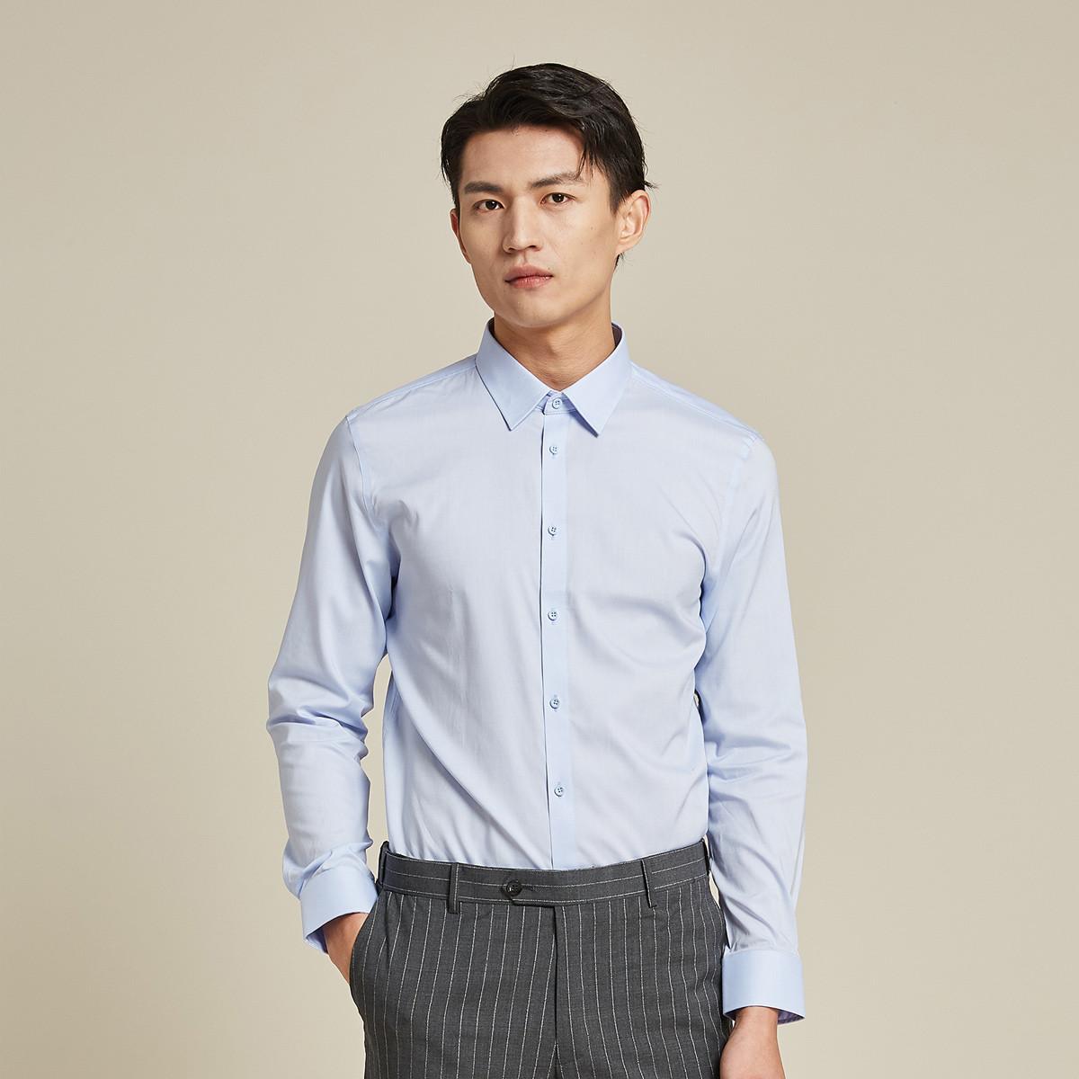 LILANZ 利郎 简约风格商务修身正统长袖衬衫