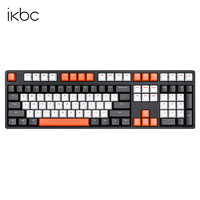 iKBC 曜石系列 机械键盘 红轴
