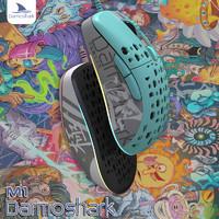 摩豹Darmoshark M1游戏鼠标有线电竞机械轻量化洞洞镂空CSGO电脑 蓝色