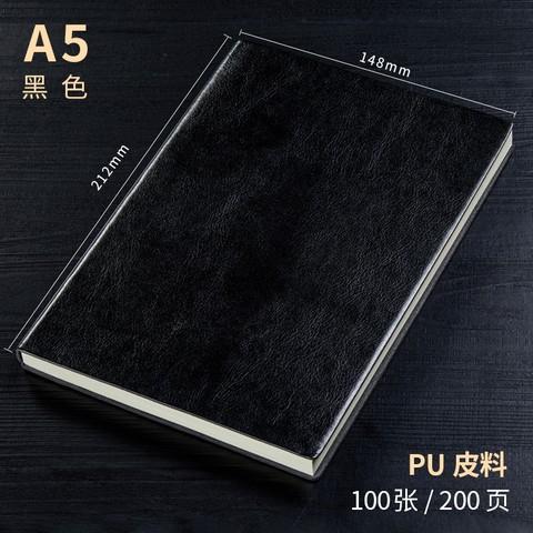 TonLiL 通立莱 PU面笔记本 A5/100张 黑色