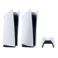 SONY 索尼 港版 PlayStation 5 游戏机