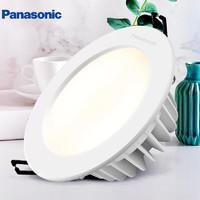 Panasonic 松下 NNNC75702 LED筒灯 5W