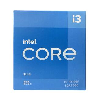 intel 英特尔 Intel i3-10105F 4核8线程 盒装CPU处理器