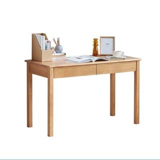26日0点 : 原始原素 A3162 全实木书桌 80*48*75cm