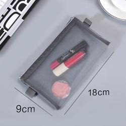 JIELI 杰利 9506 透明网纱笔袋 9cm*18cm 单个装