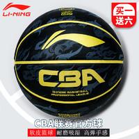 LI-NING 李宁 软皮PU篮球 7号球