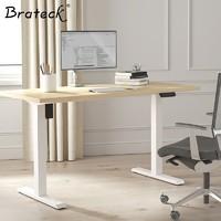 Brateck 北弧 K21 可升降电脑桌 120*75cm