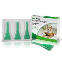 PLUS会员:FRONTLINE 福来恩 猫咪体外驱虫滴剂 3支整盒