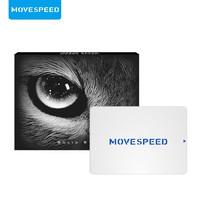 7日0点:MOVE SPEED 移速 金钱豹系列 SATA3.0接口 固态硬盘 256GB