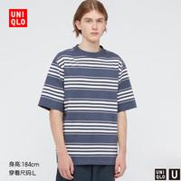 16日0点:UNIQLO 优衣库 438319 中性条纹t恤