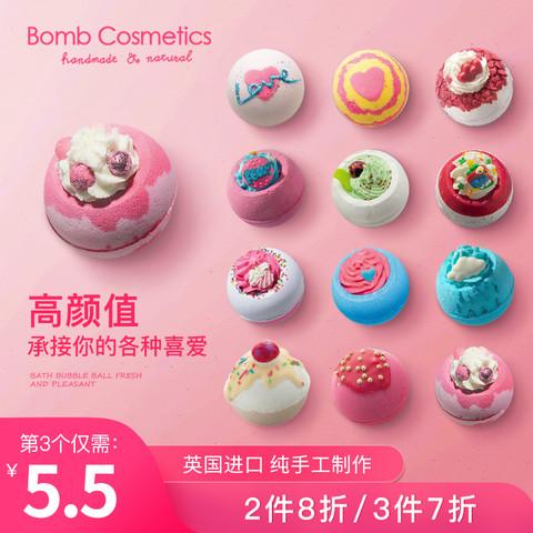 Bomb Cosmetics Bomb英国泡澡球精油沐浴球浴盐泡脚泡泡浴缸进口儿童洗澡球气泡弹