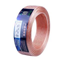 JH 晶华 音频线 200芯 5米