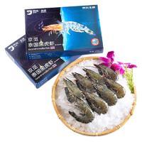 京东生鲜 泰国活冻黑虎虾 大号 400g
