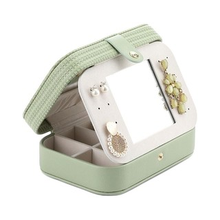 vlando 唯兰朵 旅行系列 VJ20003 首饰盒 编织款 绿色