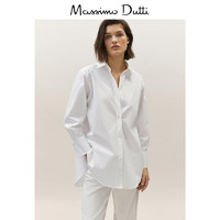 Massimo Dutti女装 商场同款 宽松棉质府绸女士休闲上衣罩衫 05151516250 白色 XS (165/84A)