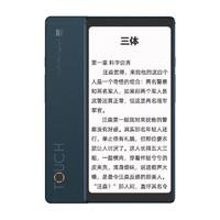 Hisense 海信 Touch 音乐阅读 5.84英寸水墨屏 4GB+128GB 黛青