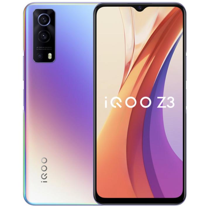 iQOO Z3 5G智能手机 8GB 128GB 礼盒装