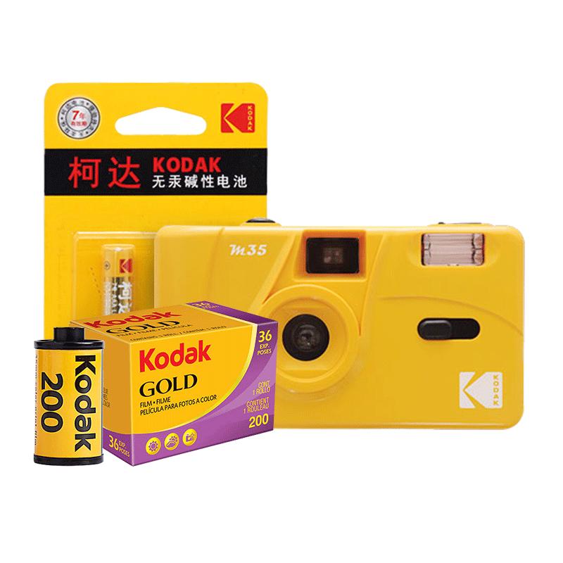 Kodak 柯达 M35 胶卷相机(金胶卷36张+电池)