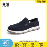 森达2021春季新款专柜同款简约户外一脚蹬男休闲豆豆鞋43GB4AM1 黑色 41