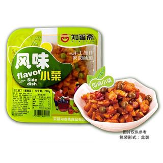 知香斋 腌菜咸菜 228g