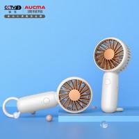 AUCMA 澳柯玛 新品手持蓄电风扇 FSS-W115B