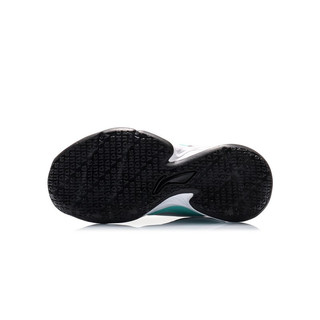 LI-NING 李宁 大童篮球鞋 YKBP086-5 灰绿 32