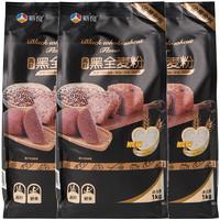 新良 高纤黑全麦粉 1kg*3袋