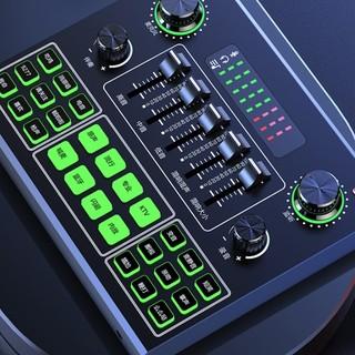 意创生活 V9 电容麦克风 声卡套装