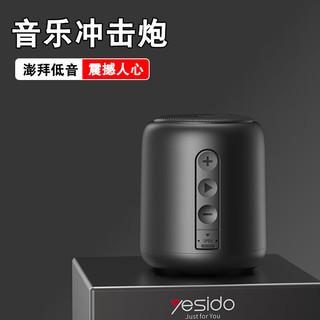 YESIDO 无线蓝牙音箱便携式迷你重低音炮户外小钢炮插卡桌面电脑小音响超长续航适用苹果华为安卓 冲击炮-迷你蓝牙音箱5.0(F9小钢炮-黑色)